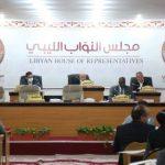 بليحق: تعليق جلسة مجلس النواب ليوم غدٍ الثلاثاء